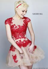 Sherri Hill Short 11153.  Available in Coral/Nude, Light Blue/Nude